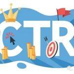 想要提升CTR,你不可不知道的7件事